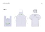 ishico299さんの惣菜・スイーツ製造会社「利恵産業」のロゴ作成への提案