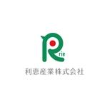 atariさんの惣菜・スイーツ製造会社「利恵産業」のロゴ作成への提案