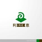 sa_akutsuさんの惣菜・スイーツ製造会社「利恵産業」のロゴ作成への提案
