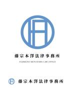 藤宗本澤法律事務所のロゴ作成への提案