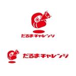 perles_de_verreさんのECサイト「だるまチャレンジ」のロゴへの提案