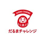 atariさんのECサイト「だるまチャレンジ」のロゴへの提案