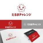 minervaabbeさんのECサイト「だるまチャレンジ」のロゴへの提案