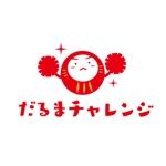 kohinata_designさんのECサイト「だるまチャレンジ」のロゴへの提案