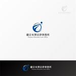 shibamarutaroさんの藤宗本澤法律事務所のロゴ作成への提案