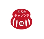 toberukuronekoさんのECサイト「だるまチャレンジ」のロゴへの提案
