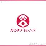 babideさんのECサイト「だるまチャレンジ」のロゴへの提案