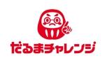 t_800さんのECサイト「だるまチャレンジ」のロゴへの提案