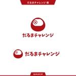 queuecatさんのECサイト「だるまチャレンジ」のロゴへの提案