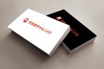 Nyankichi_comさんのECサイト「だるまチャレンジ」のロゴへの提案