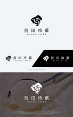 take5-designさんの「前田冷菓」のロゴ作成への提案