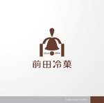 sa_akutsuさんの「前田冷菓」のロゴ作成への提案