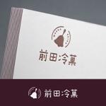 otaka1980さんの「前田冷菓」のロゴ作成への提案