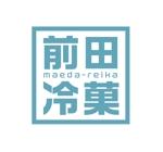 t_800さんの「前田冷菓」のロゴ作成への提案