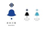 kokoko777さんの「前田冷菓」のロゴ作成への提案