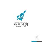 sakari2さんの「前田冷菓」のロゴ作成への提案