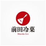 siftさんの「前田冷菓」のロゴ作成への提案