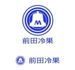 MacMagicianさんの「前田冷菓」のロゴ作成への提案