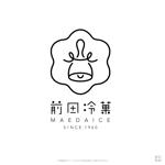 plus_1さんの「前田冷菓」のロゴ作成への提案