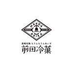 kaeru-4gさんの「前田冷菓」のロゴ作成への提案