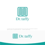 drkigawaさんの接骨院が開発した腰痛解消マットレス「Dr. taffy(ドクタータフィ)」のロゴ制作への提案