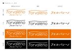 アーティストロゴ:女性ボーカルデュオ「フォルバレーノ・forvaleno」のロゴへの提案