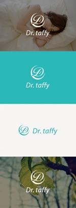 tanaka10さんの接骨院が開発した腰痛解消マットレス「Dr. taffy(ドクタータフィ)」のロゴ制作への提案