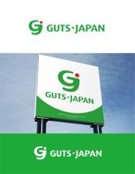 Doing1248さんの格安レンタカー「株式会社ガッツ・ジャパン」のロゴデザインへの提案