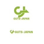 gaku2525さんの格安レンタカー「株式会社ガッツ・ジャパン」のロゴデザインへの提案