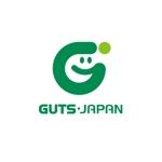 atariさんの格安レンタカー「株式会社ガッツ・ジャパン」のロゴデザインへの提案