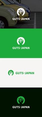 tanaka10さんの格安レンタカー「株式会社ガッツ・ジャパン」のロゴデザインへの提案