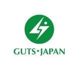 AkihikoMiyamotoさんの格安レンタカー「株式会社ガッツ・ジャパン」のロゴデザインへの提案