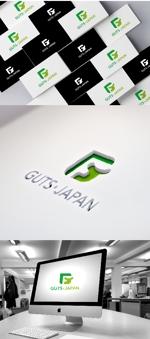 katsu31さんの格安レンタカー「株式会社ガッツ・ジャパン」のロゴデザインへの提案