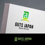 otaka1980さんの格安レンタカー「株式会社ガッツ・ジャパン」のロゴデザインへの提案