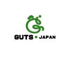 chii1618さんの格安レンタカー「株式会社ガッツ・ジャパン」のロゴデザインへの提案