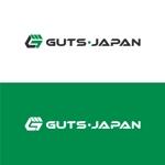 maharo77さんの格安レンタカー「株式会社ガッツ・ジャパン」のロゴデザインへの提案