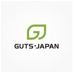 siftさんの格安レンタカー「株式会社ガッツ・ジャパン」のロゴデザインへの提案