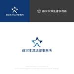 musaabezさんの藤宗本澤法律事務所のロゴ作成への提案
