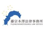 WITH_Toyoさんの藤宗本澤法律事務所のロゴ作成への提案