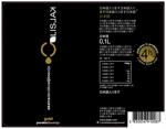 yamasa0428さんの食用オイルの日本語ラベル作成(輸入品)への提案