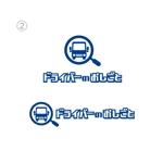 運送ドライバー向け「求人サイト」のロゴ制作への提案