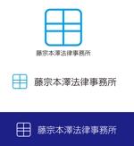 dd51さんの藤宗本澤法律事務所のロゴ作成への提案