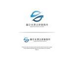 VEROさんの藤宗本澤法律事務所のロゴ作成への提案