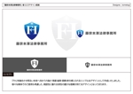 kometogiさんの藤宗本澤法律事務所のロゴ作成への提案