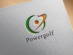 hayate_desgnさんのゴルフ用品販売サイト(実店舗含む)『パワーゴルフ』のロゴへの提案