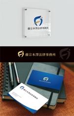 Doing1248さんの藤宗本澤法律事務所のロゴ作成への提案