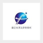 heichanさんの藤宗本澤法律事務所のロゴ作成への提案