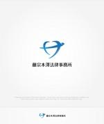 enj19さんの藤宗本澤法律事務所のロゴ作成への提案