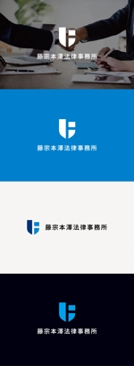 tanaka10さんの藤宗本澤法律事務所のロゴ作成への提案