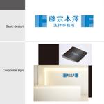 gcrepさんの藤宗本澤法律事務所のロゴ作成への提案